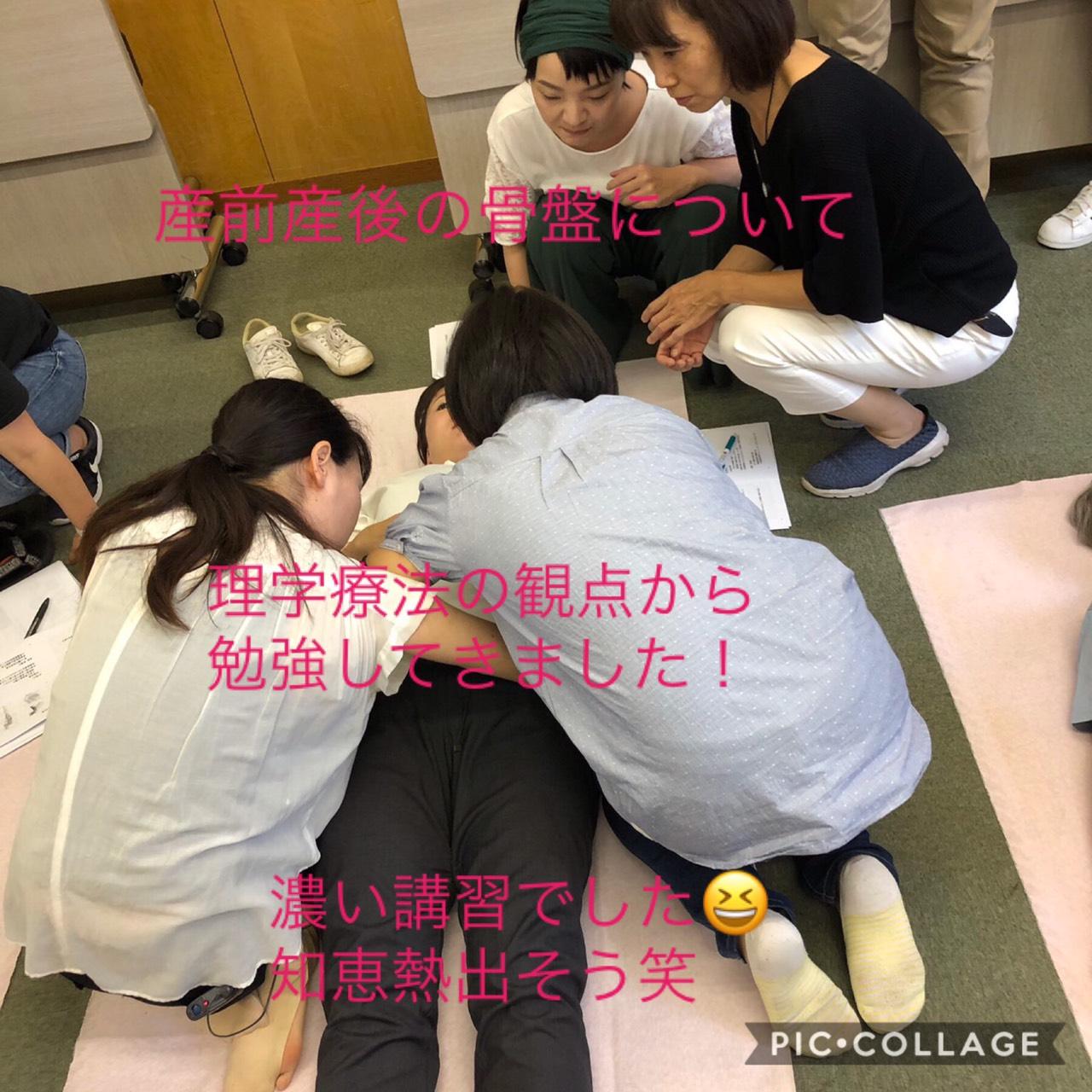 西大宮 女性専用鍼灸マッサージサロン心晴(こはる)